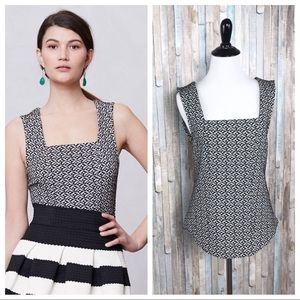 Anthropologie S Diamond Textured Knit Tank Top
